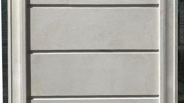 Известняк бело-серый