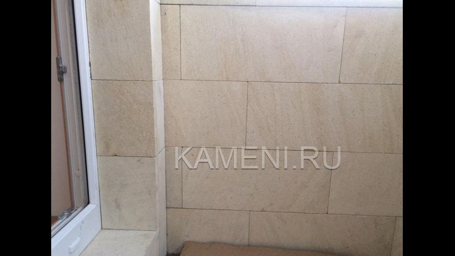 Отделка балкона песчаником (0750)