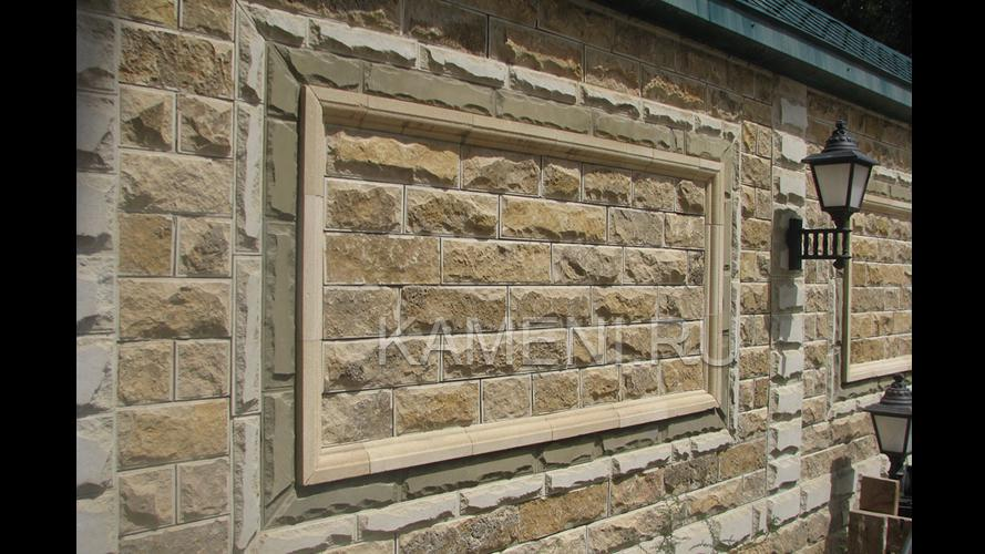 Дагестанский камень доломит (20013-20014)