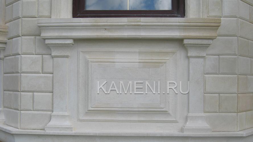Отделка фасада природным камнем — песчаником, фасад 1676