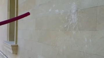 Гидрофобизация природного камня