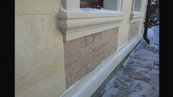 Натуральный облицовочный камень для отделки фасадов (0403)