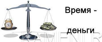 oplata_srazu-akcii-0